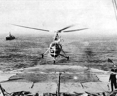 FDUQUESE with Helio landing on 1951