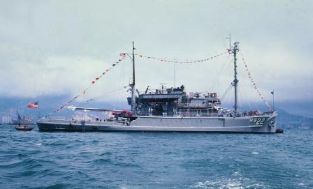 USS CURRENT