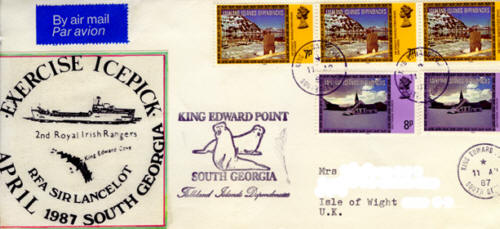 Stamps_Sir_Lancelot