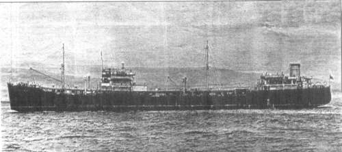 RFA_Darkdale_Ship